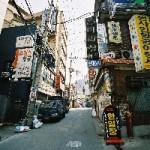 韓国語 位置に関する単語集