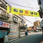 韓国語 よく使う動詞集