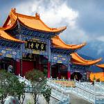 中国語 宿泊に関する単語集