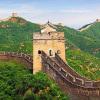 great-wall-of-china-header
